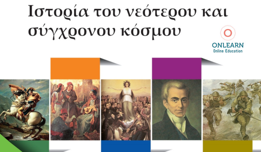 istoriast